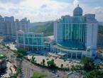 珠海香洲区吉大国际会议中心第1层商铺及第2层写字楼