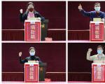 广东德赢体育vwinvwin158行党支部开展疫情防控捐款活动